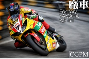 2011 Macau GP-廠車Factory Race Bike