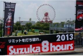 SUZUKA 8 HOURS