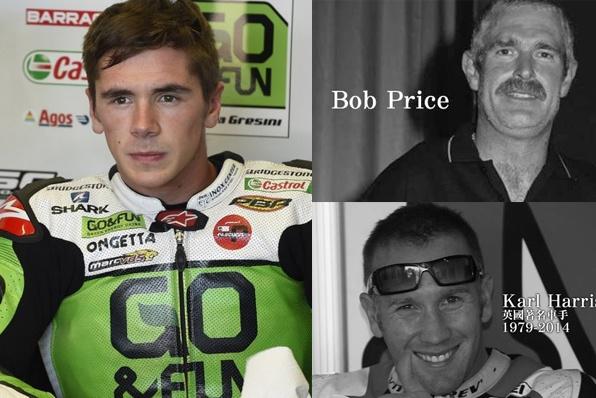 Motogp車手批評TT人島是死亡比賽-Scott Redding