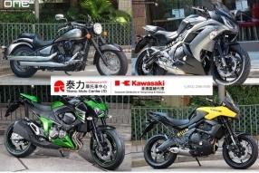 KAWASAKI 2014 車超特價發售 - 每款只剩兩台(KAWASAKI最新車價表,更新於20-7-2015)