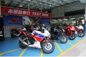 Honda CBR300R Test Ride Day│有新車試駕│有到會午餐招待│有預約試車的車迷真好