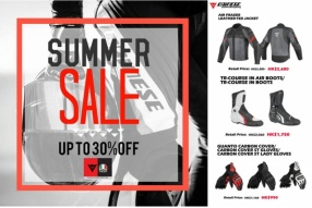 DAINESE SUMMER SALE