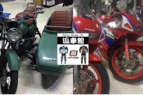兩台兩衝NSR SE PGM4│KAWASAKI 250 SIDE CAR│DIAVEL (Carbon)廠花│優質與特別的二手車盤│瀛車館