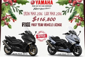 YAMAHA 2016年T-MAX 530 ABS (Iron Max及Lux Max) 即送1年牌費