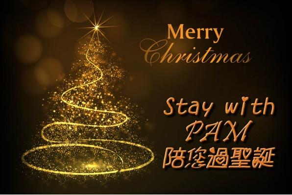 Stay with PAM 陪您過聖誕參 - 免費送出一件SPIDI騎士皮褸