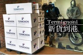Termignoni排氣管再度抵港-MT-07、MT-09、MT-10、T-Max530、YZF-R3及ZX-10R