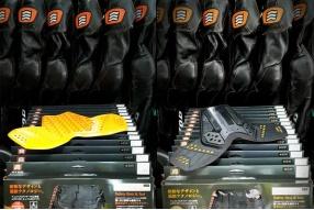 HYOD D30護胸甲-柔軟且吸震力極高保護裝備