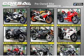 Corsa Motors Pre-Owned Bike 5月優質易手車