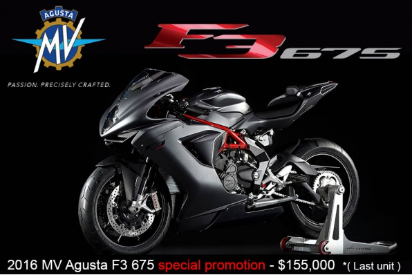 2016 MV AGUSTA F3 675 特別優惠價HK$155,000(最後一台)