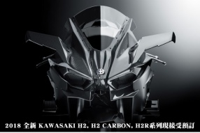 2018 全新 KAWASAKI H2, H2 CARBON, H2R系列現接受預訂