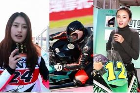 (專題)中國賽車介紹-CSBK中國超級摩托車錦標賽