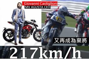 即將成棄將-Romano Fenati(2018 Moto2意大利聖瑪利諾站)
