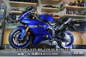 2017 YAMAHA YZF-R6  COLOUR (BLUE) 最後一台 特價HK$125,000