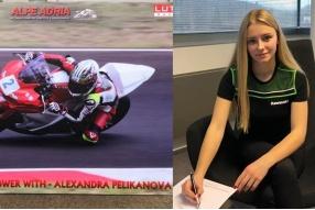 捷克女車手Saša Pelikánová-進軍世界WORLDSSP300