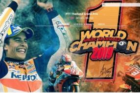 MOTOGP泰國站馬坤斯提前奪得2019 MOTOGP 世界冠軍|達成第8個世界冠軍輝煌戰績