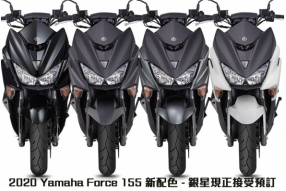 2020 Yamaha Force 155 新配色 - 銀星現正接受預訂