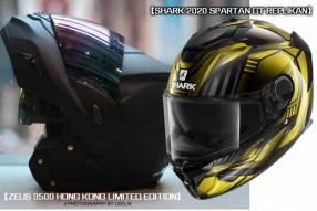 【ZEUS 3500 HONG KONG LIMITED EDITION】&【SHARK 2020 SPARTAN GT REPLIKAN】利力發售