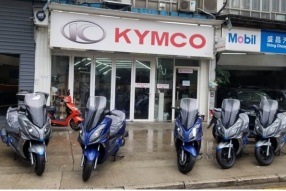 KYMCO XCITING S400、G-DINK 250i/300i、DOWNTOWN 350i 大軍抵港