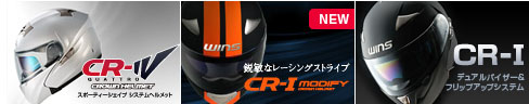 win crown helmet