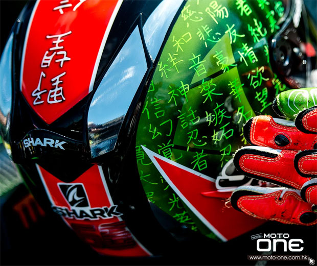 SHARK TOM SYKES