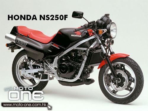 HONDA NS250F