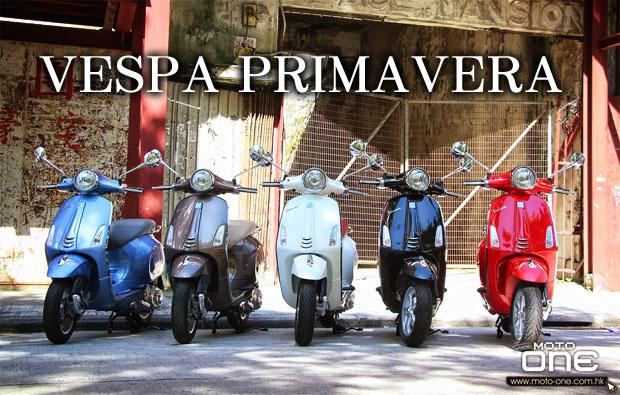 2014 VESPA Primavera 150