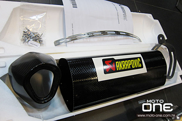 Akrapovic repair