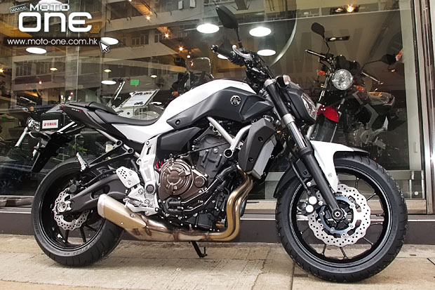 2014 yamaha mt-07 arrived