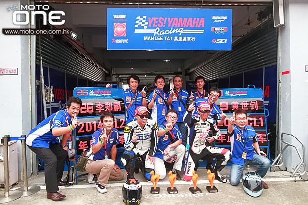 2014 zic racing