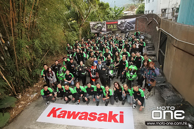 2015 kawasaki z&r group