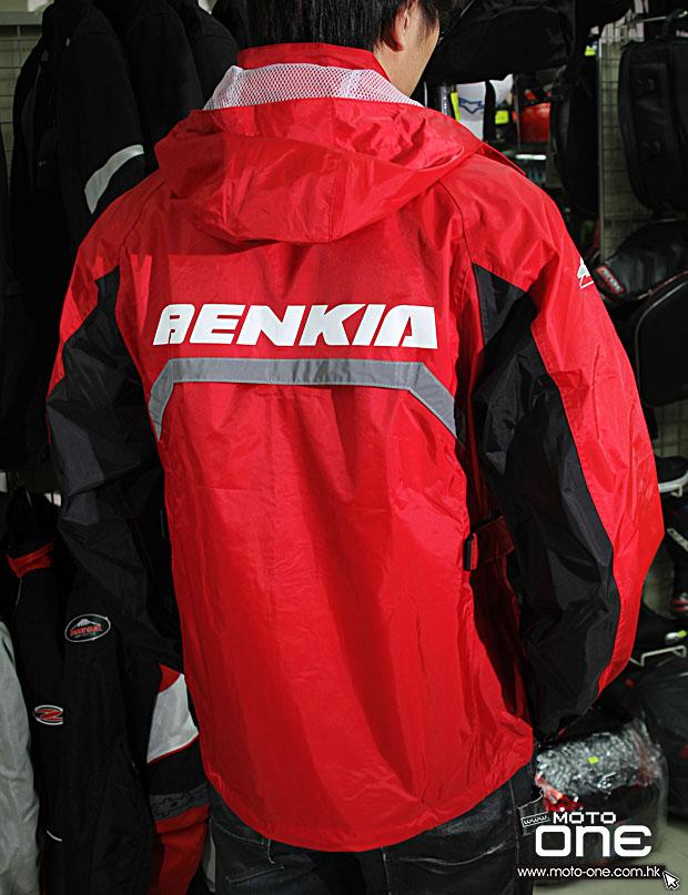 2015 BENKIA