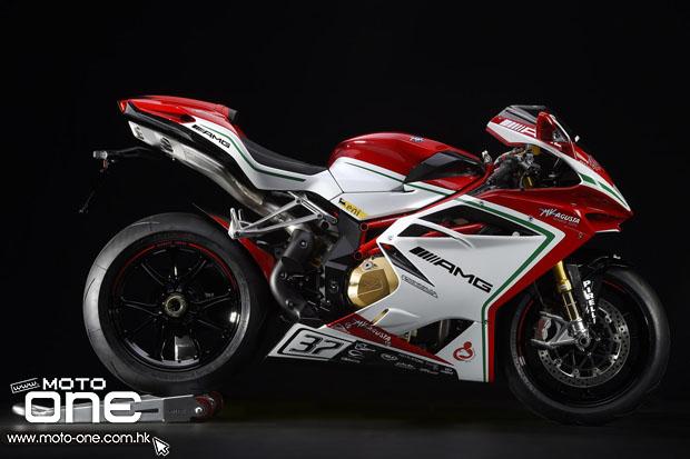 MV Agusta limited edition F4 RC