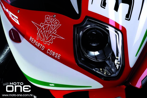 MV Agusta limited edition F4 RC