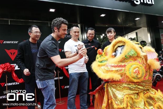 2015 DAINESE D-STORE SHANGHAI GRAND OPENING