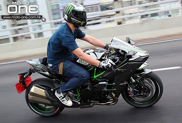 2015 Kawasaki Ninja H2 test