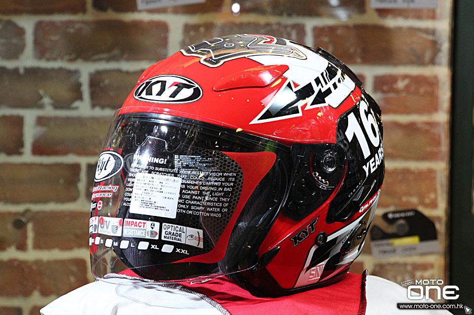 2015 Kyt Galaxy Slide helmet