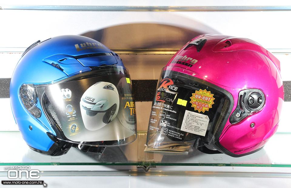 lurbo helmet
