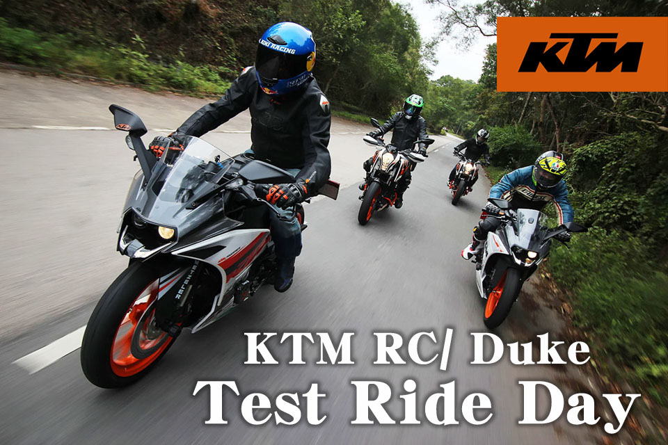 2015 KTM RC Duke Test Ride Day