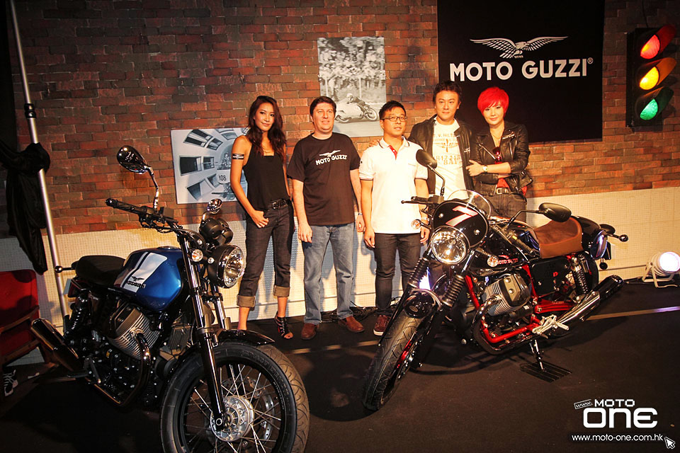 2015 Moto Guzzi launch party