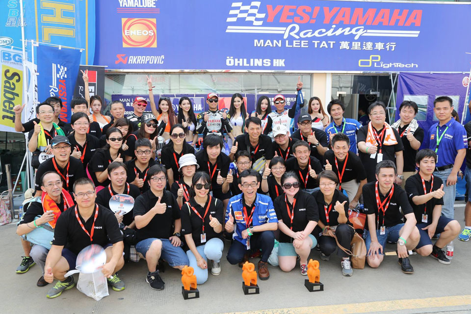 2015 YES YAMAHA TEAM