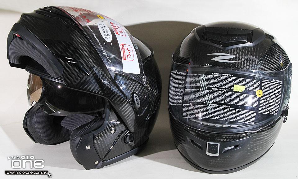 2015 ZEUS ZS-3500 CARBON