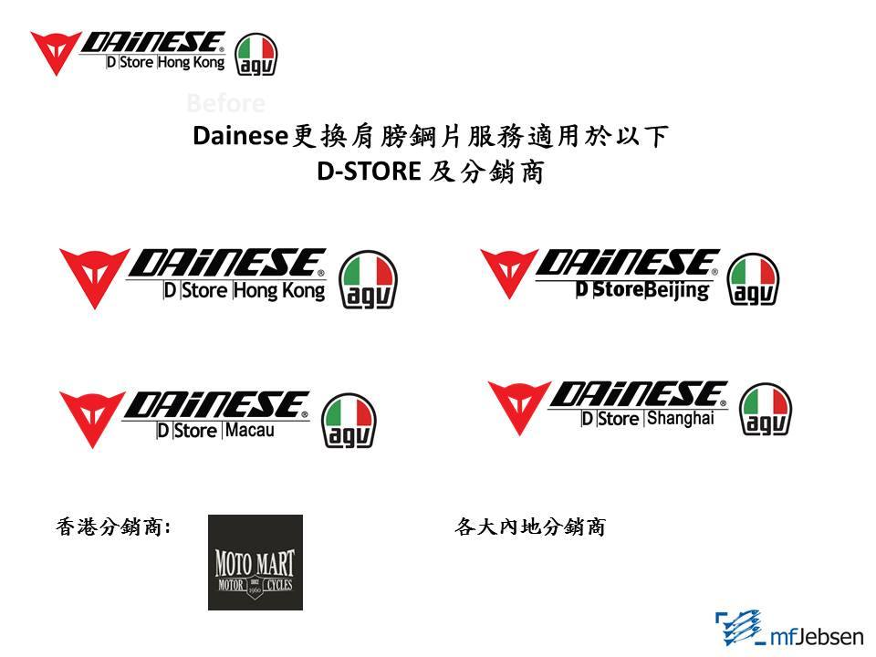 2015 DAINESE D-STORE