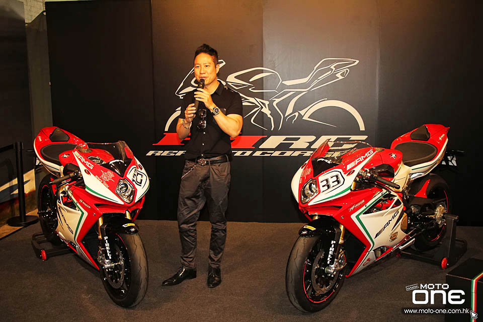 2015 MV AGUSTA F4 RC LANCH PARTY
