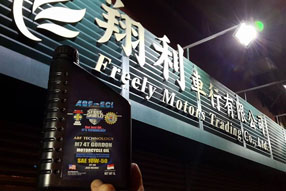 2016 HONDA CBR500R│更有SUPERBIKE味