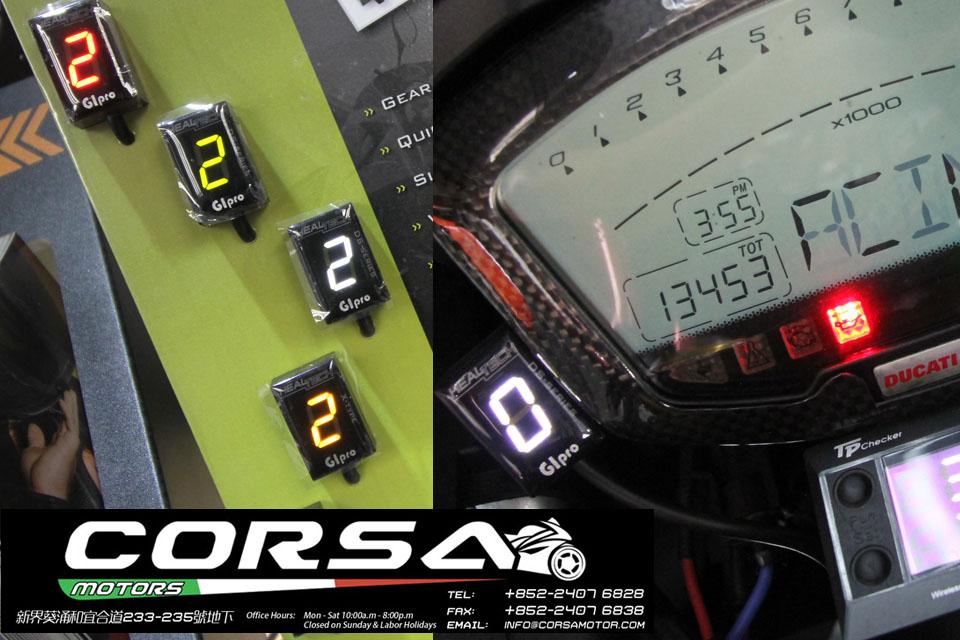 2015 CORSA MOTORS GIpro