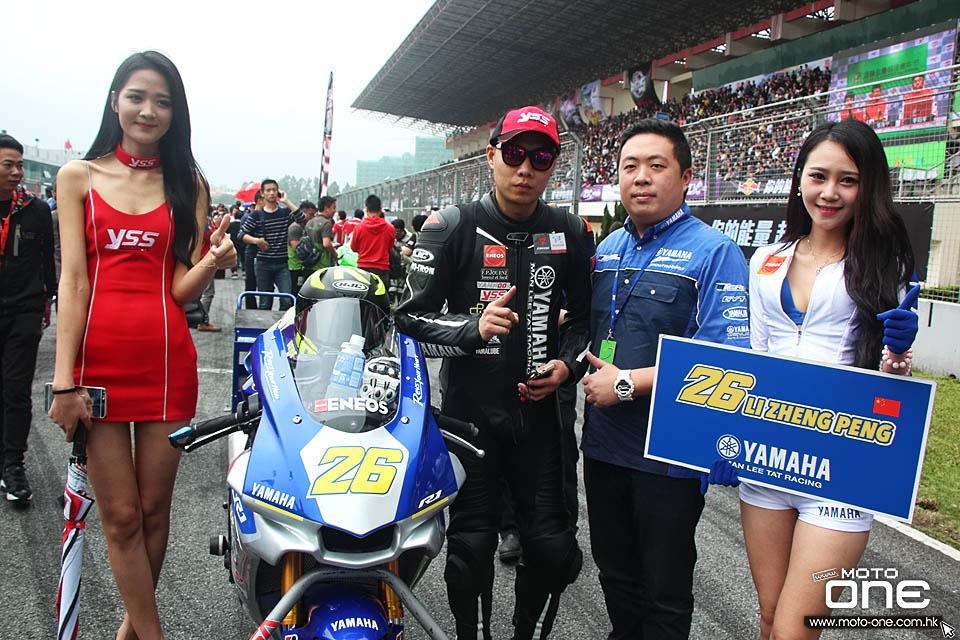 2016 ZIC RACING