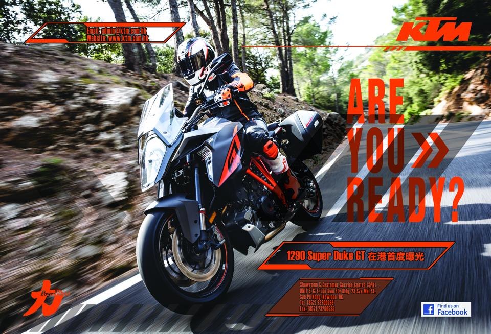 2016 KTM BIKESHOW
