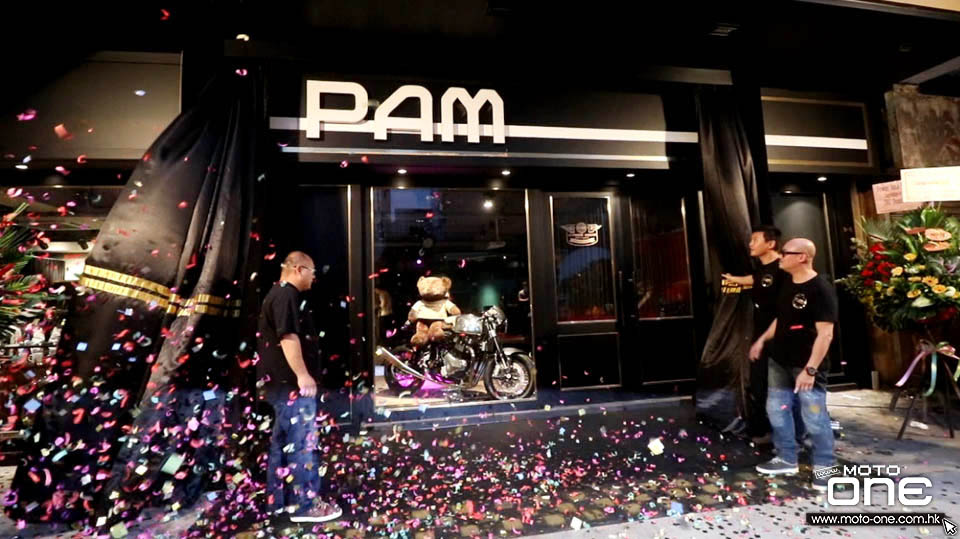 2016 PAM Members Lounge opening