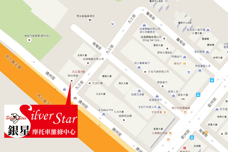 2016 SILVER STAR