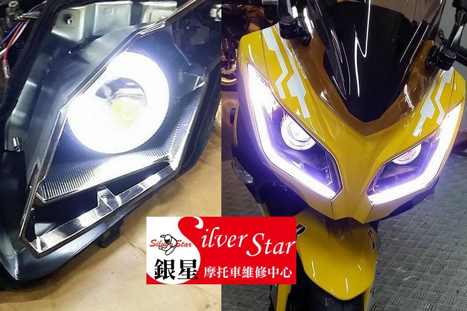 2016 silverstar ninja300